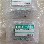 含税包邮供CKD双作用气缸