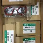 包装运输喜开理膜片驱动式电磁阀