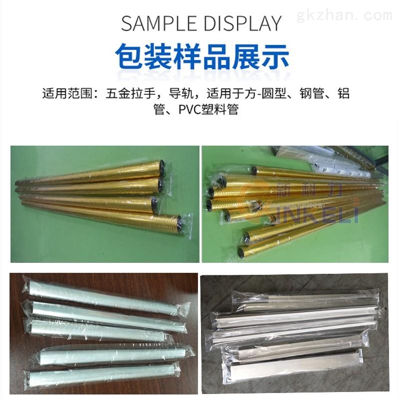 铝材图片1.jpg