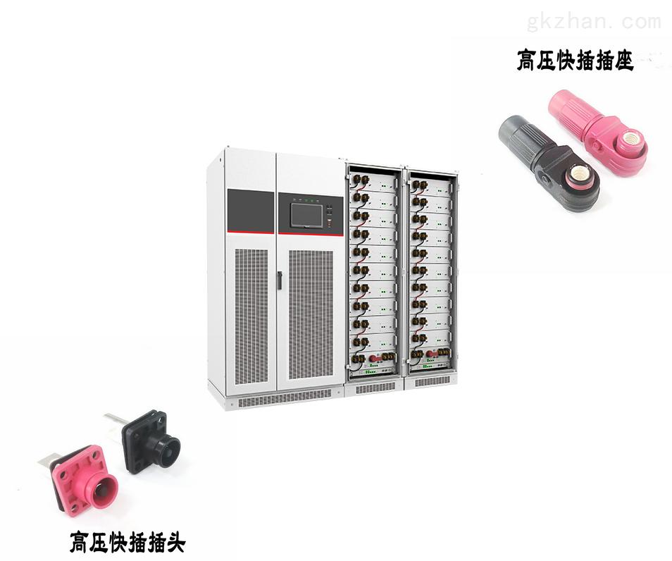 锂电型UPS系统储能连接器.png