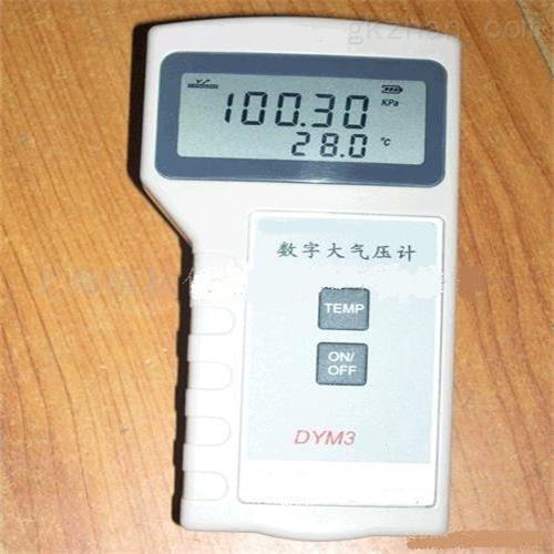 便携式气压计 仪表