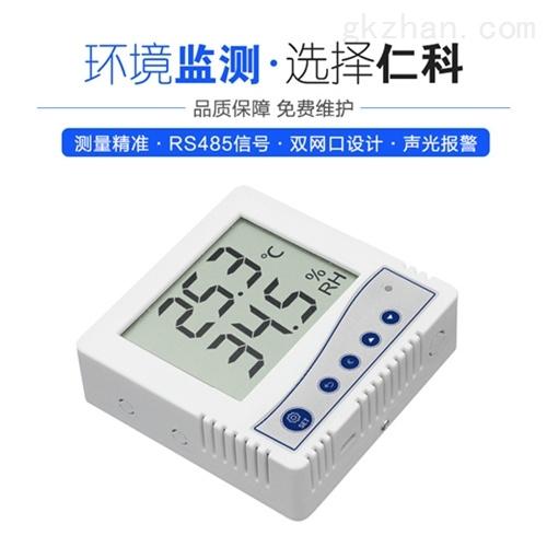 86壳液晶温湿度变送器传感器