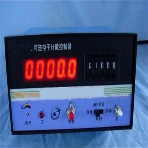可逆电子计数器(中西器材)仪表
