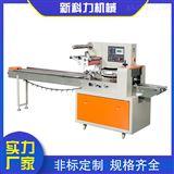 广东粘鼠板包装机