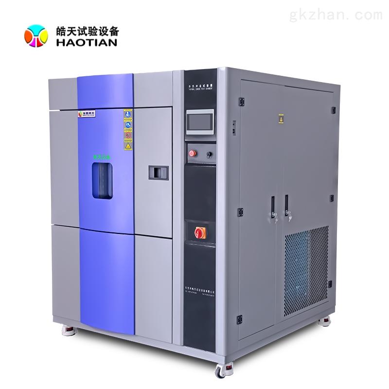 冷热冲击试验箱A12b 800×800.jpg