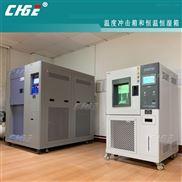 霉菌试验箱更换加热器EGO固态时间继电器