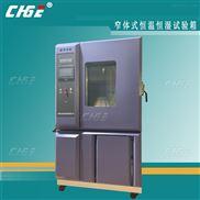 可程式恒温恒湿试验箱控制器维修修加湿器水泵