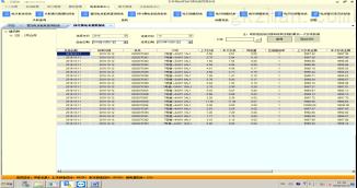 2144杭州仁和金融中心远程预付费电能管理系统(1)2563.png