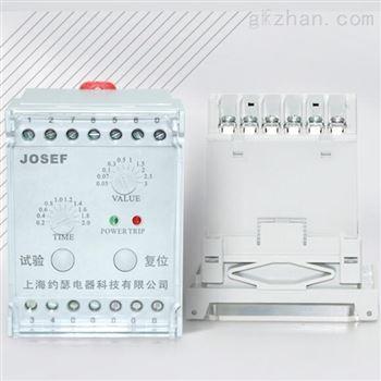 JHOK-ZBL型漏电继电器 导轨式安装