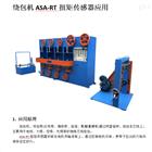 ATB-NXL50....希而科销售ASA-RT扭矩传感器ATB-NXL50系列