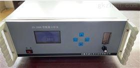 ZO-2000氧化锆分析仪