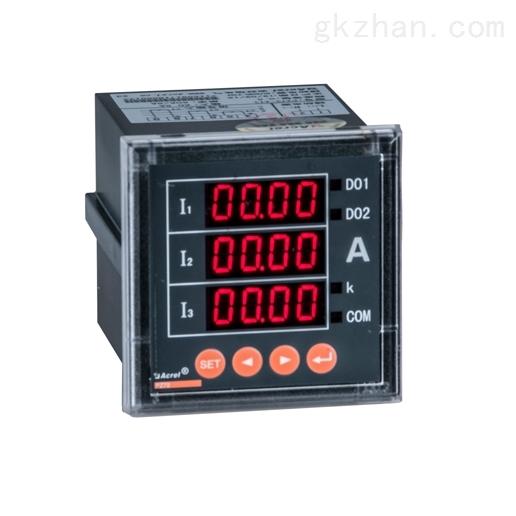 安科瑞多功能可编程三相电流表