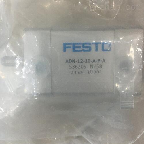 用户须知:德国FESTO费斯托紧凑型气缸