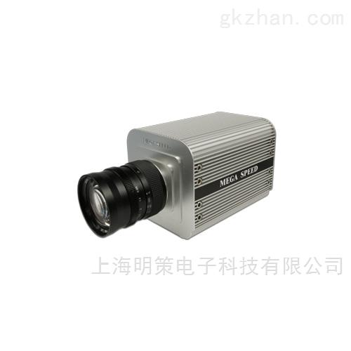 工业高速相机