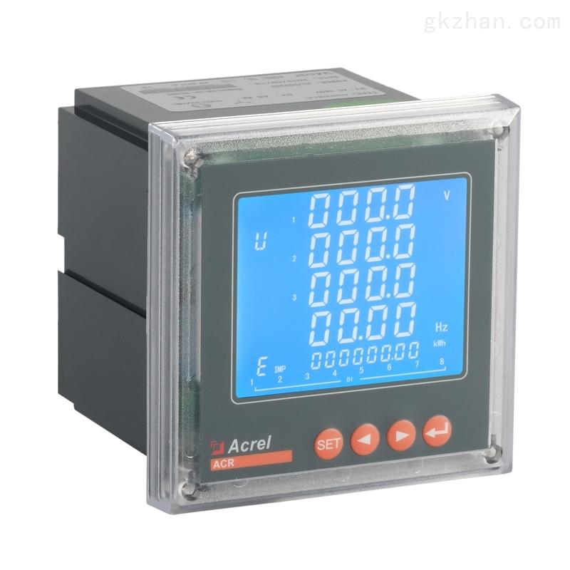 安科瑞嵌入式谐波测量电力仪表