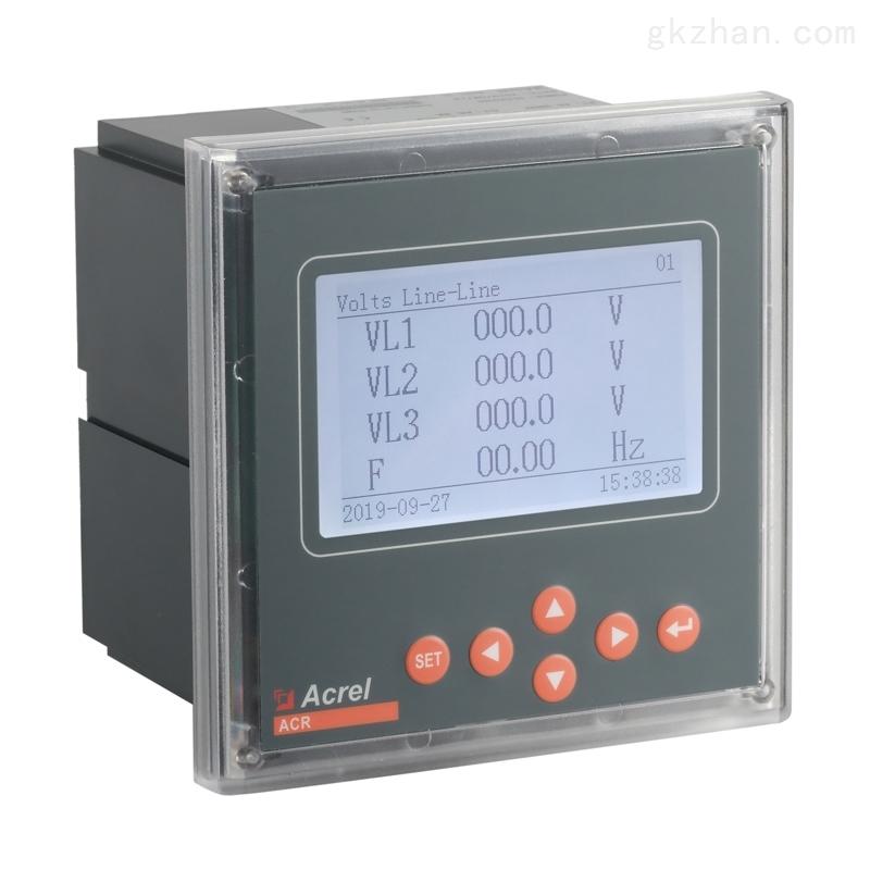 安科瑞谐波分量lcd显示RS485电能表