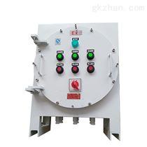 BXMD防爆配电箱二工