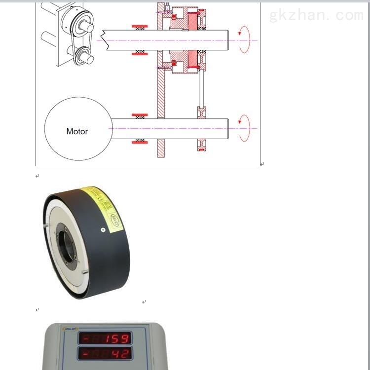 ASA-RT扭矩传感器在绕包机中的应用