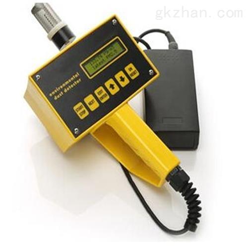 手持式环境粉尘检测仪(中西器材)仪表