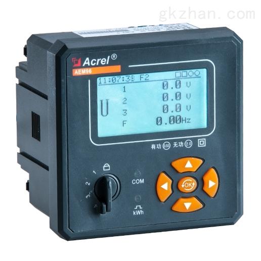 安科瑞直销三相四线智能多功能电力仪表