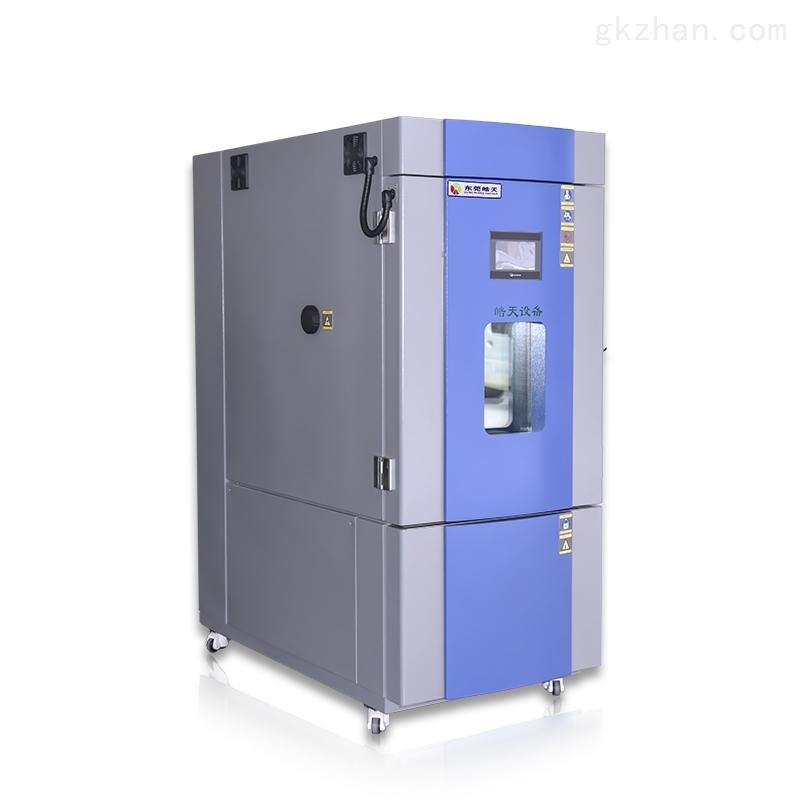 LED高低温湿热试验箱 皓天品牌 蓝色标准版