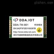 DDA终端模块DDA-TM-801