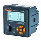 安科瑞AEM96嵌入式安装电能计量仪表