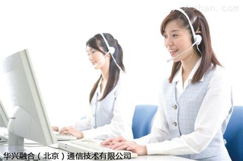 HSS电话营销呼叫中心