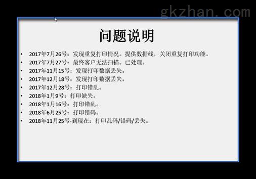 http://www.proking.cn/uploads/allimg/191125/1--50.png