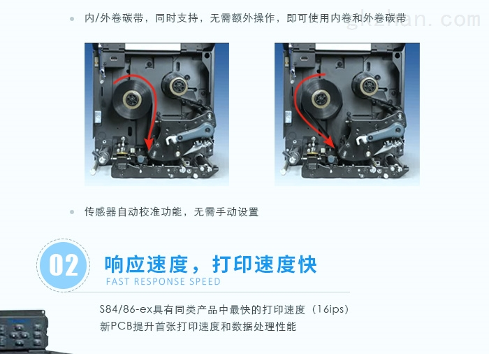 http://www.gmbarcode.cn/d/file/zdtbj/S84/S80_04.jpg
