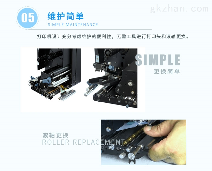 http://www.gmbarcode.cn/d/file/zdtbj/S84/S80_08.jpg