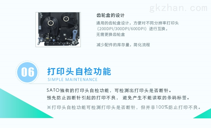http://www.gmbarcode.cn/d/file/zdtbj/S84/S80_09.jpg