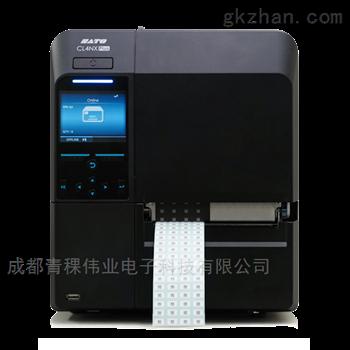 RFID打印机总代理