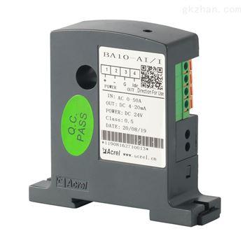 安科瑞电流传感器BA10-AI/I-T有效值测量