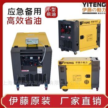 伊藤全自动柴油发电机YT8100T-ATS