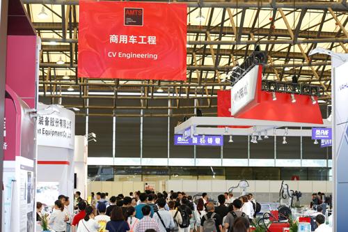 AMTS 2021第十六届上海汽车制造技术与装备及材料展览会全新出发,招展正式启动!