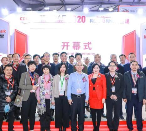 CDCE2020国际数据中心及云计算展成功举办!