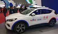 """博世XC事业部李胤:2~3年内推出L2++自动驾驶 实现城市内""""脱手""""驾驶"""
