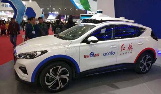 自动驾驶卡车创企智加科技将通过与特殊目的收购公司合并来上市