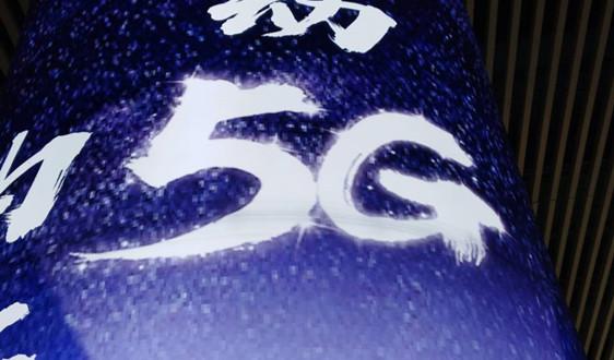 工信部谈6G:关键核心技术要取得突破