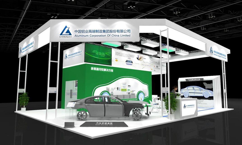 AUTO TECH 2021国际汽车技术展览会即将在广州开幕