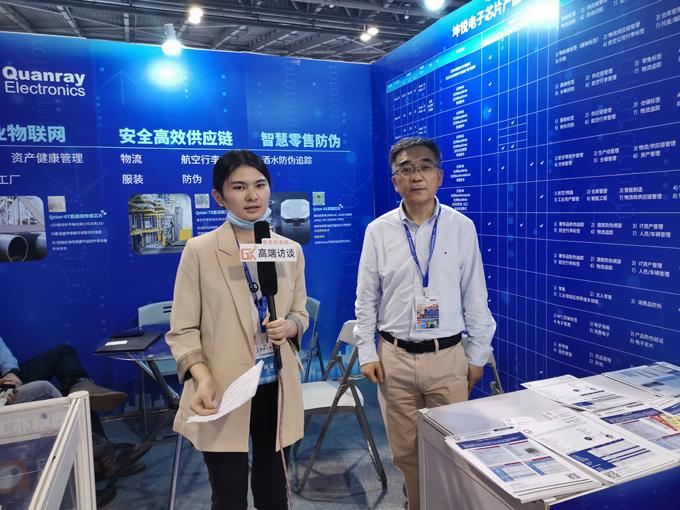 2021 LOTE物联网展上海站访谈系列