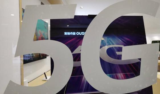 到2026年,4G和5G网络上的物联网安全服务市场将达到80亿美元