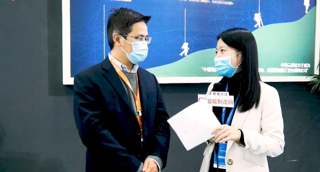 中科云谷科技副總經理楊輝接受智能制造網記者專訪