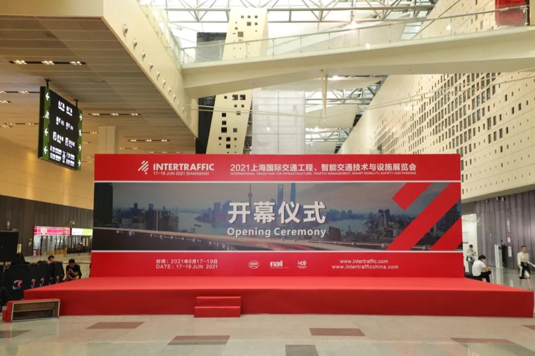 2021上海国际交通工程、智能交通技术与设施展览会在沪开幕