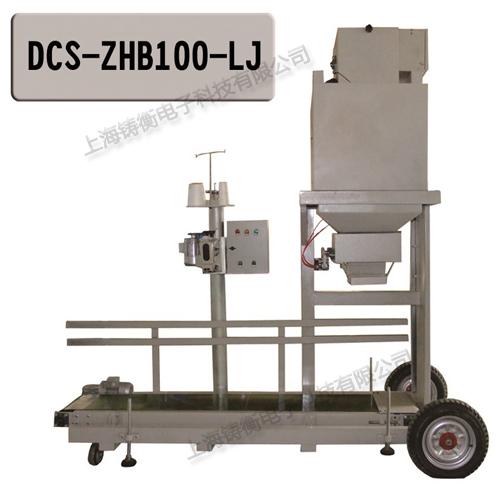 化工原料包装机
