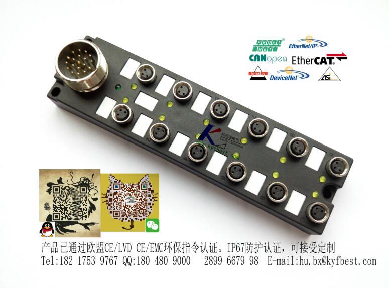 M812口座插座式  产品说明:塑料外壳,分体式设计,单信号或双信号,指示灯动作显示,IP68防护等级。