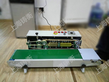 可印字小型包装封口机