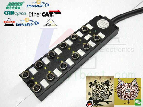 M8多接口分线盒