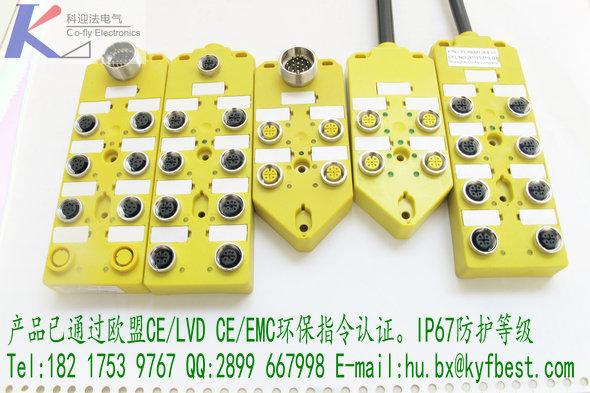 M12 Molded Junction Box系统优势   (1)支持标准工业现场总线通讯,相对原有现场传感器信号直接接入PLC输入输出模块方式,系统反应快,通讯速率高,抗干扰能力强,而且节省大量前期现场布线和后期系统调试维护时间。